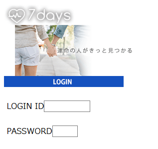 7daysの登録前トップ画像