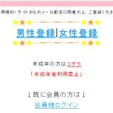 アプリルの登録前トップ画像
