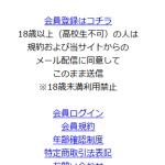 Tの登録前トップ画像