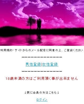 バーンの登録前トップ画像