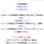 カモミールの登録前トップ画像