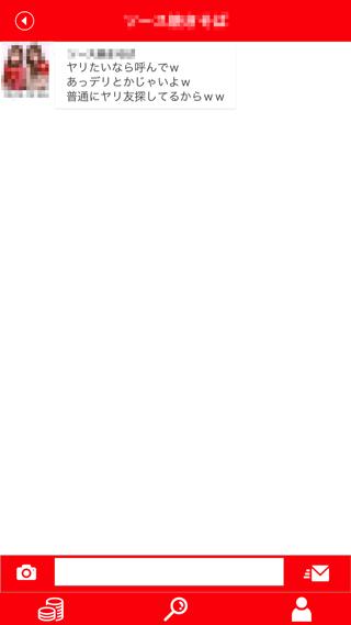 ソクデキのサクラからの受信メッセージ詳細4