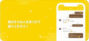 レモンのApp Store内アプリ説明スクリーンショット1