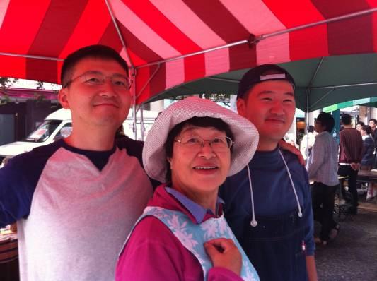 Sansouke Family