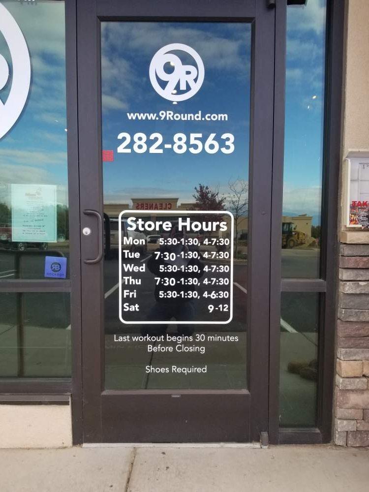 9round door vinyl e1547161091255 - 9round-door-vinyl