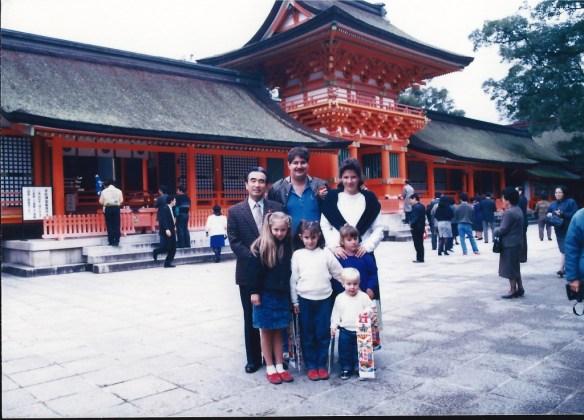 Family visiting Usa Shrine in Japan in 1990