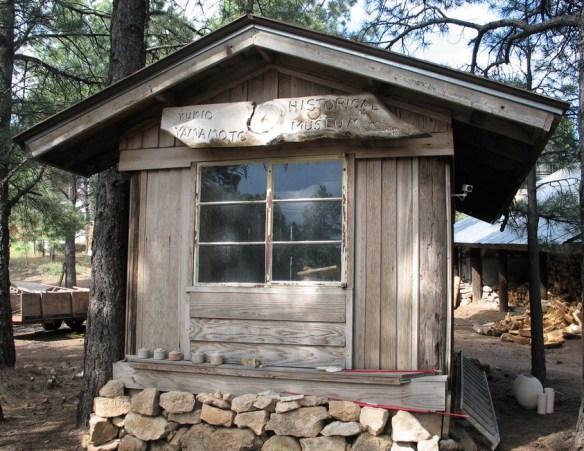 Yukio Yamamoto shrine and museum at Northern Arizona University