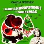 GaylaPeevey_Hippopotamus