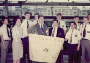 On my mission in Japan in 1976