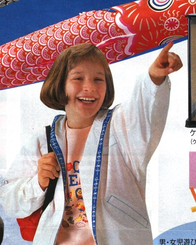 Amaree in an ad in Japan in the early 1990s