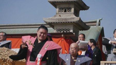 El Sekiwake Goeido durante la celebración del setsubun