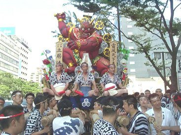 Representación del Dios Takemikazuki