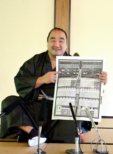 El nuevo banzuke de septiembre según Sumo Japonés