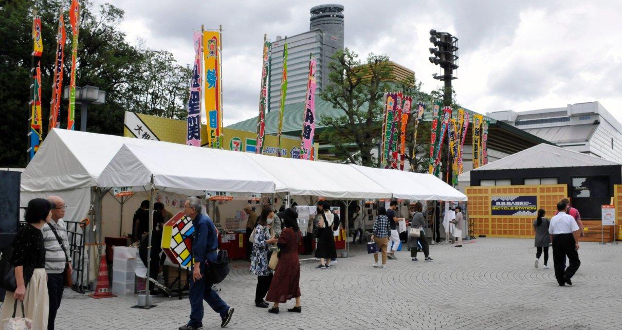 Kokugikan market