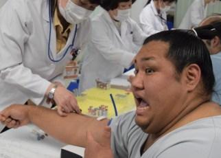 Shohozan examen medico