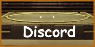 Panel Dohyo Discord