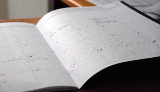大塚れなの公開カレンダー