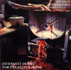 7 абсолютно культовых и неизвестных альбомов из 90-х годов, изображение №2