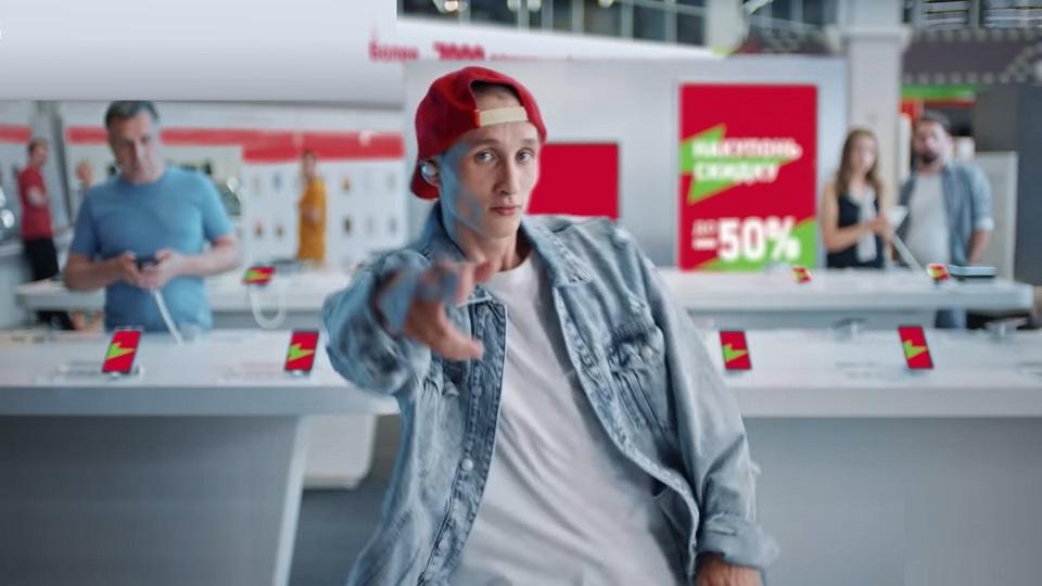 Трек из рекламы Эльдорадо накупонь скидку на Самсунг