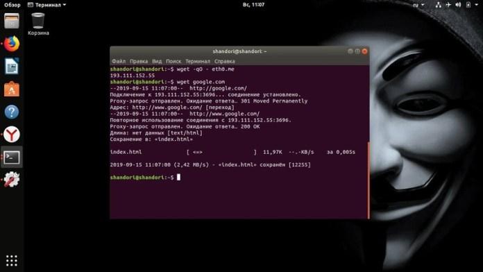Настройка прокси Ubuntu