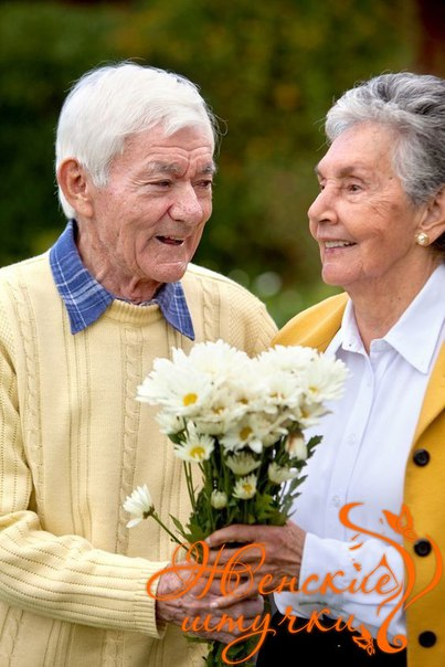 Most Trusted Seniors Dating Online Services In London