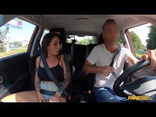 Fake Taxi / Fake Driving School