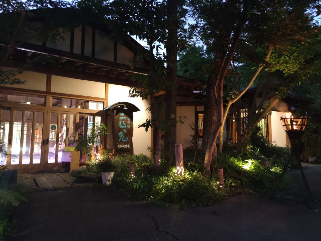 【九酔渓温泉 二匹の鬼】渓谷の絶景宿♨温泉と自然の魅力溢れる本格旅館(前編)