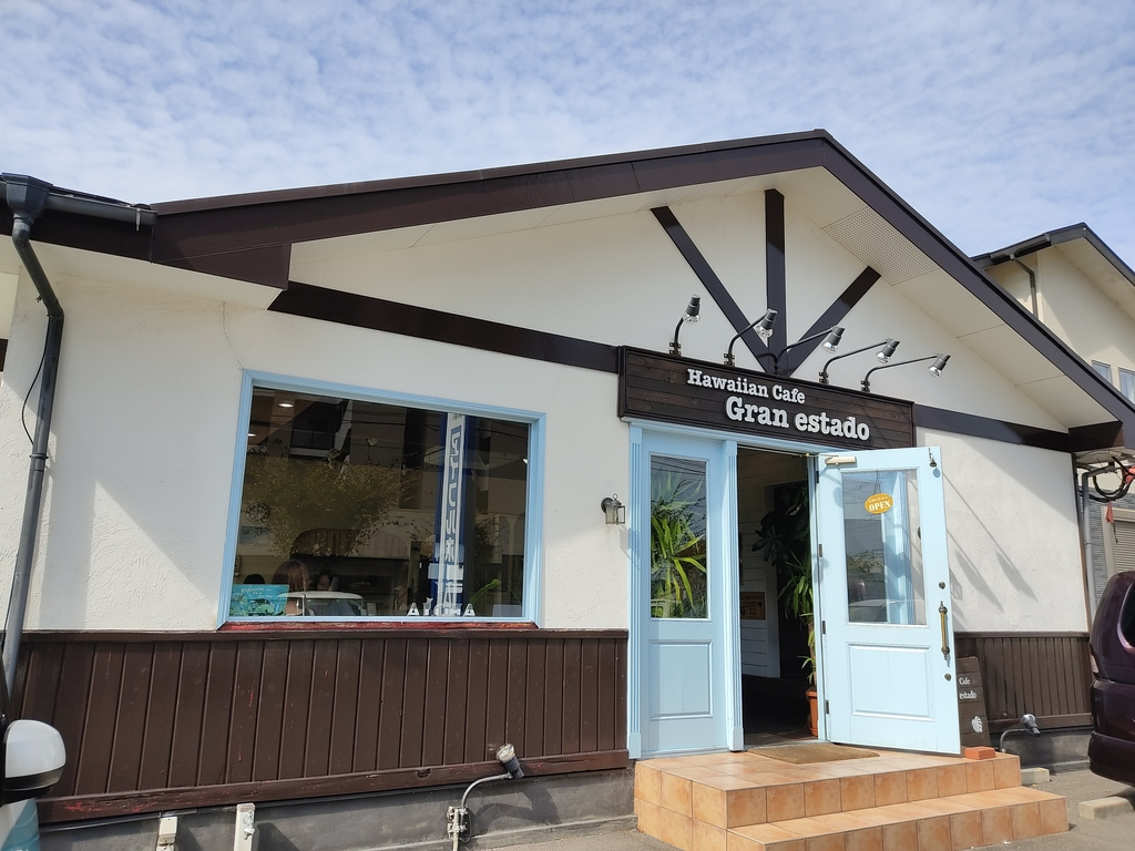 【中津市 グランエスタード】休日のランチはココで決まり!?ハワイアンの雰囲気が漂う店内で絶品パンケーキを味わう♪