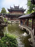 China Garten Schön The World Through My Lens By Aha In ...