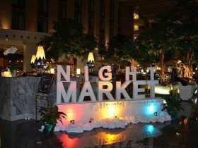 PTS市場(夜間取引)の割安注文を物色する