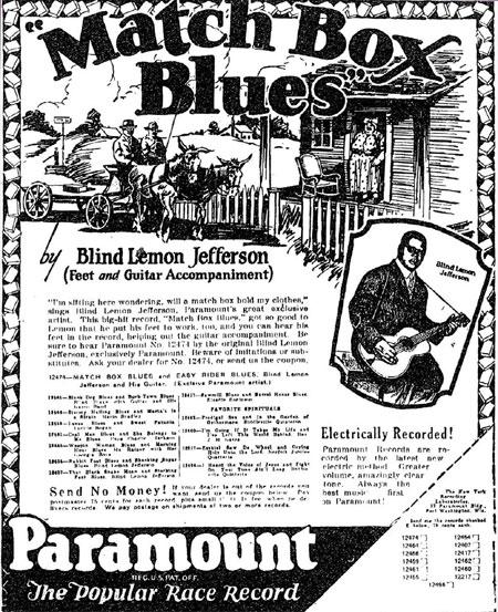 Gene Campbell | Big Road Blues