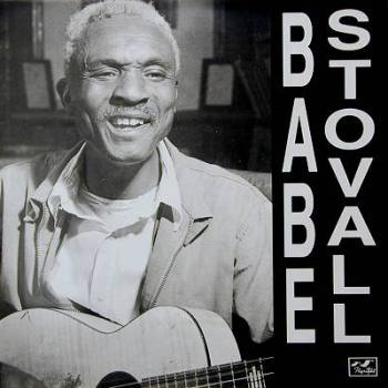 Babe Stovall