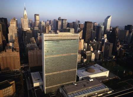 Museus em Nova York - United Nations Cooper-Hewitt