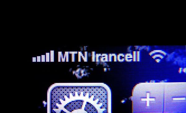 MTN Irancell