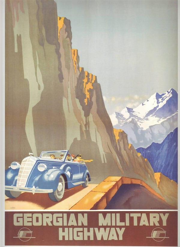 Poster de 1939, de A. Zhitomirsky