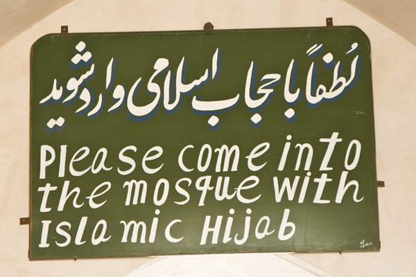 Placa Mesquita