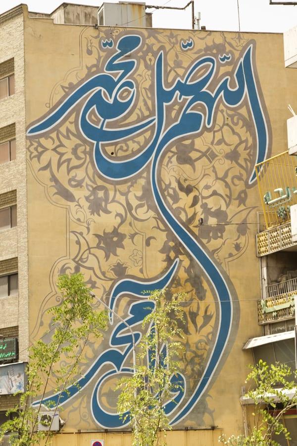 32 paredao arabe