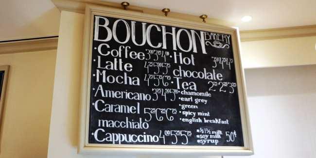 Onde tomar café da manhã em Las Vegas - Bouchon Bakery 2
