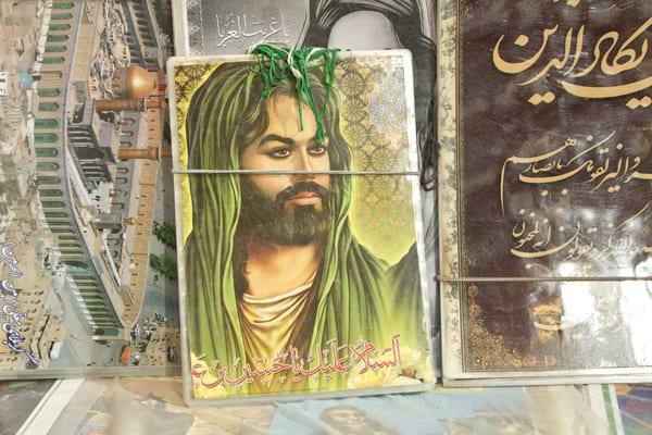Imã Hussein, no bazar de Tabriz. Ao contrário da crença geral, os xiitas fazem imagens de seus ídolos religiosos