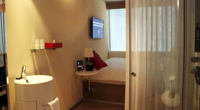 Hotel em Amsterdam - CitizenM 02