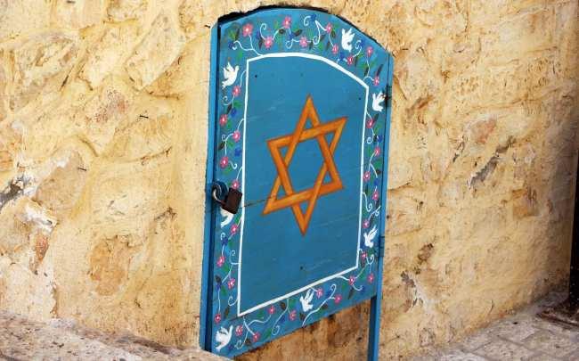 Israel lugares além do básico - 17