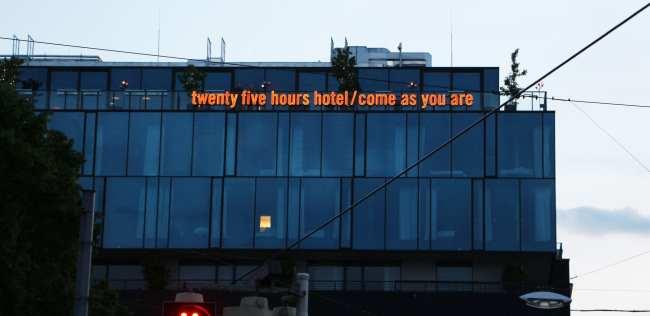 Hotel 25hours MuseumsQuartier Viena - 11