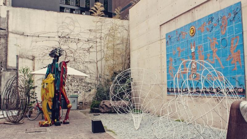 Os melhores museus de Santiago, no Chile: galerias de arte