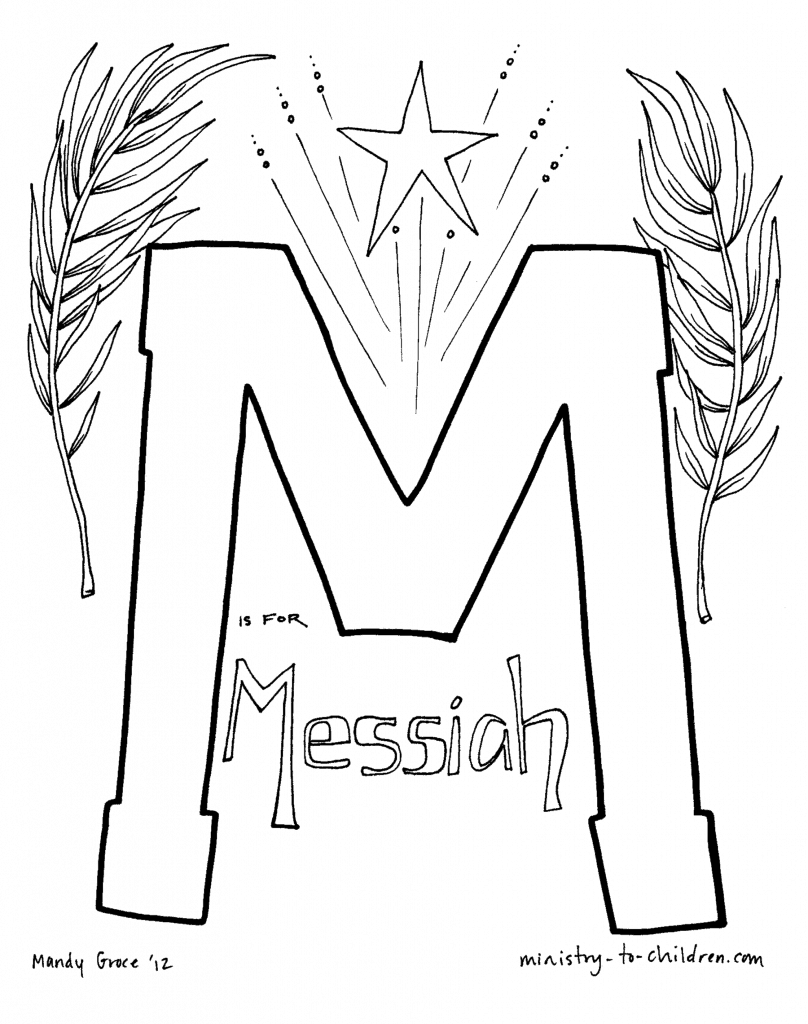Jesus the Messiah coloring page