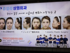 Another Korean plastic surgery ad.