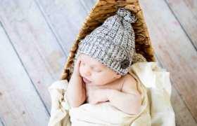Noah { Newborn }