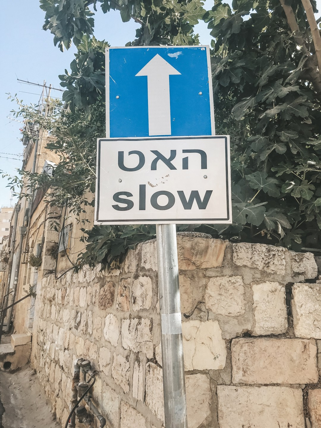 Jerusalem travel, Jerusalem street