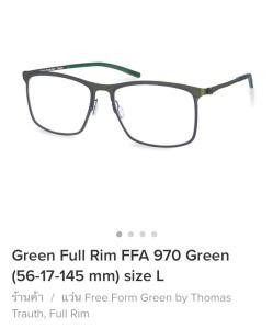 กรอบแว่นไททาเนี่ยม free form green ดียังไง