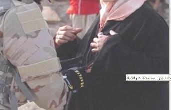صورة ذكريات قرآنية مشرقة