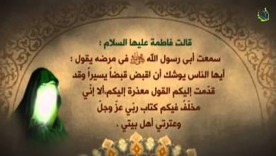 صورة أحاديث شيعية في مصادر سنية  وقفة مع قاعدة التحسين بتعدد الطرق
